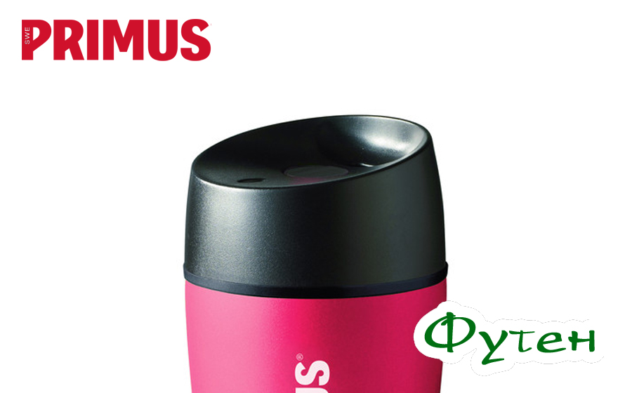 Primus COMMUTER MUG 0,4 L melon pink