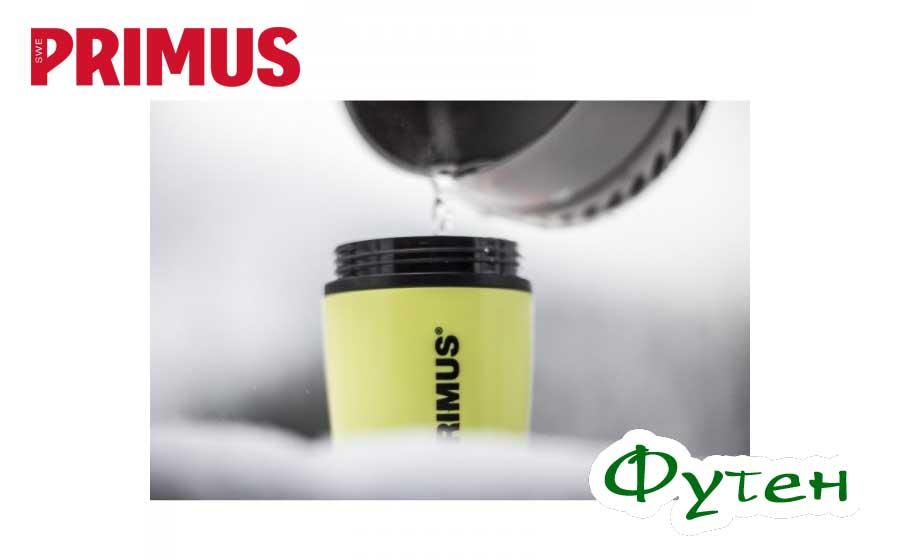 Термокружка Primus COMMUTER MUG