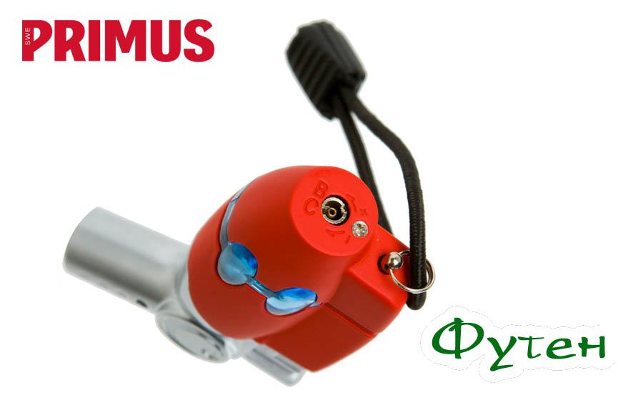 Primus POWER LIGHTER