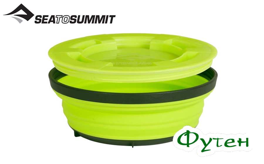 Миска с крышкой Sea to Summit X-SEAL & GO LARGE lime