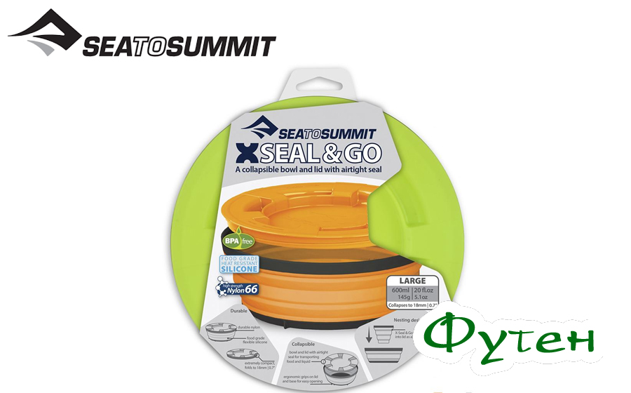 Sea to Summit X-SEAL & GO LARGE lime