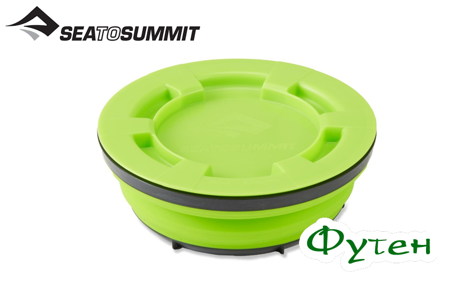Миска складная с крышкой Sea to Summit X-SEAL & GO LARGE lime 600 мл