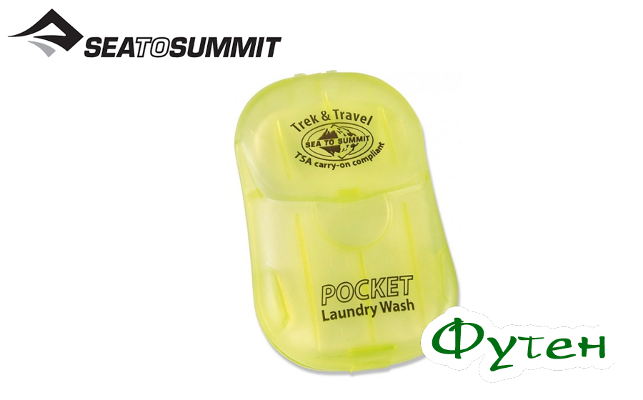 Мыло походное Sea to Summit TREK & TRAVEL POCKET LAUNDRY