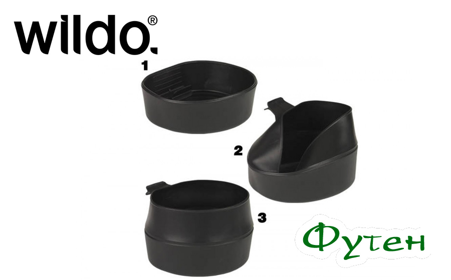 Чашка складная Wildo
