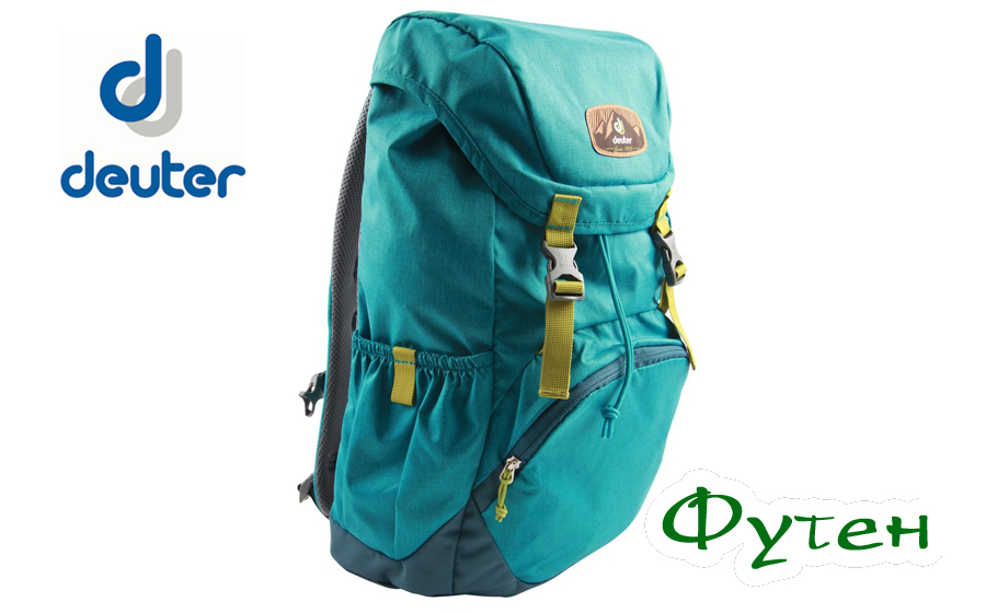 Винтажный рюкзак Deuter WALKER 20 petrol-arctic