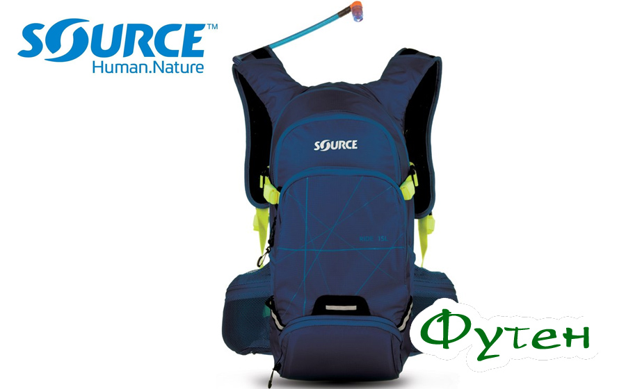 гидропак Source RIDE 15 dark blue/green