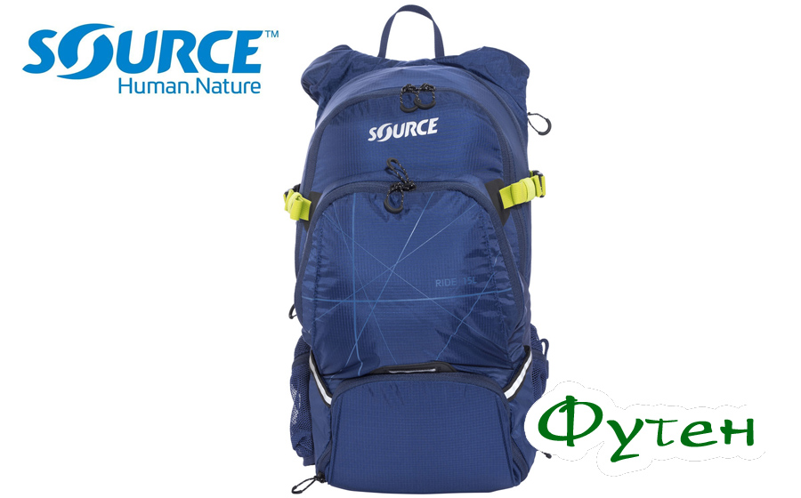 Source RIDE 15 dark blue/green