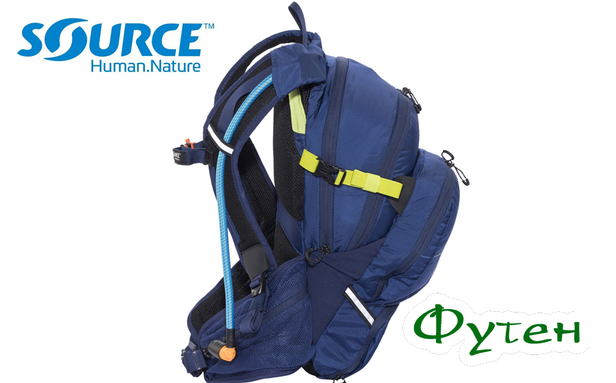 Велорюкзак Source RIDE 15 dark blue/green