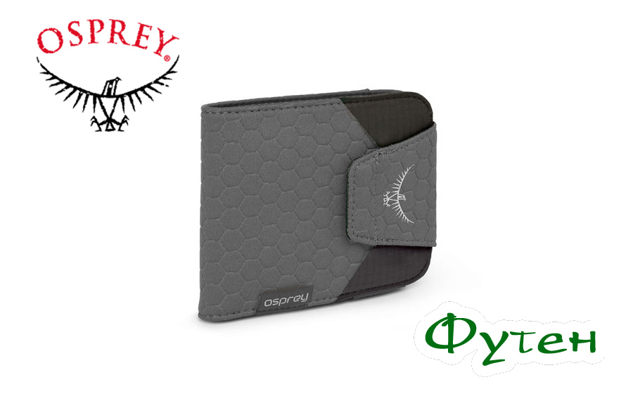 Кошелек Osprey QUICKLOCK WALLET black