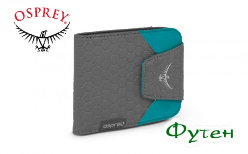 Кошелек Osprey QUICKLOCK WALLET tropic teal