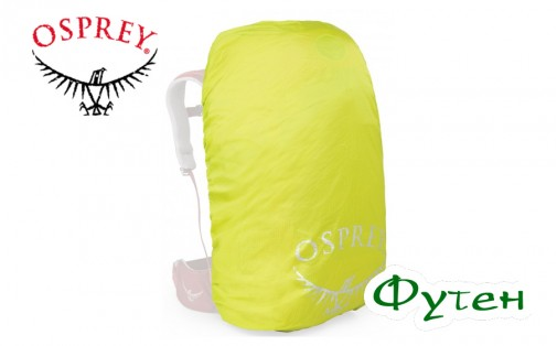 чехол Osprey ULTRALIGHT HIGH VIS RAINCOVER