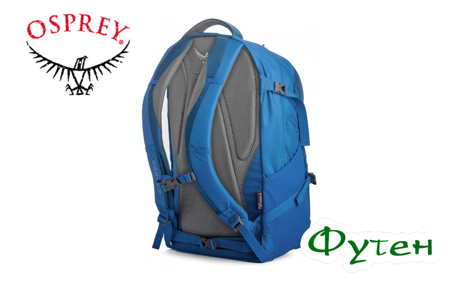 Рюкзак Osprey QUASAR 28 super blue
