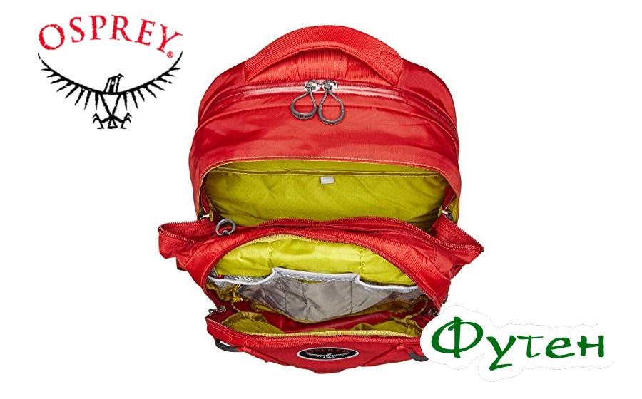 Рюкзак Osprey QUASAR