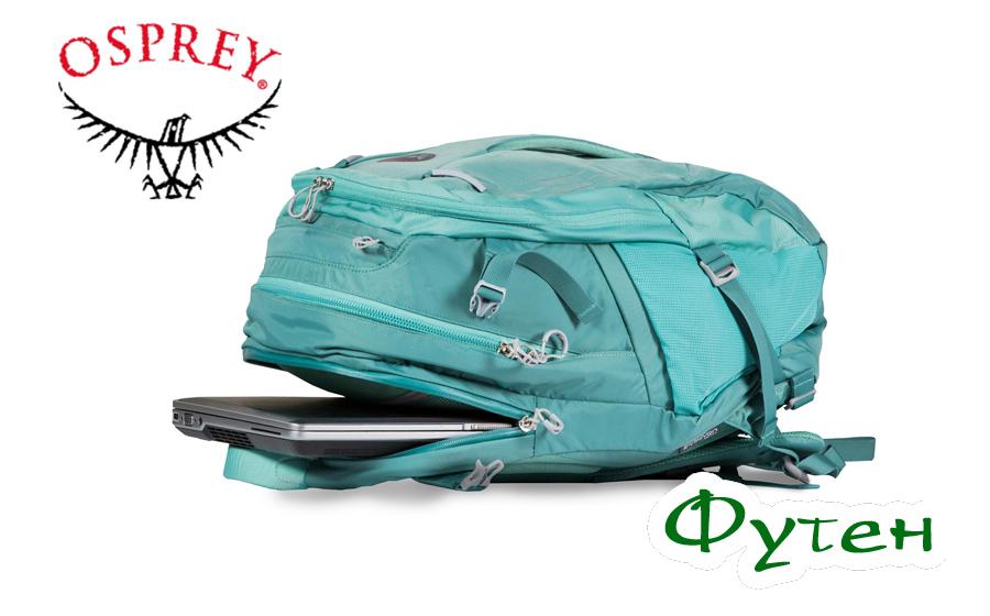 Рюкзак Osprey с отделением для ноутбука