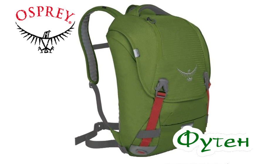Рюкзак Osprey FLAP JACK PACK amazon green
