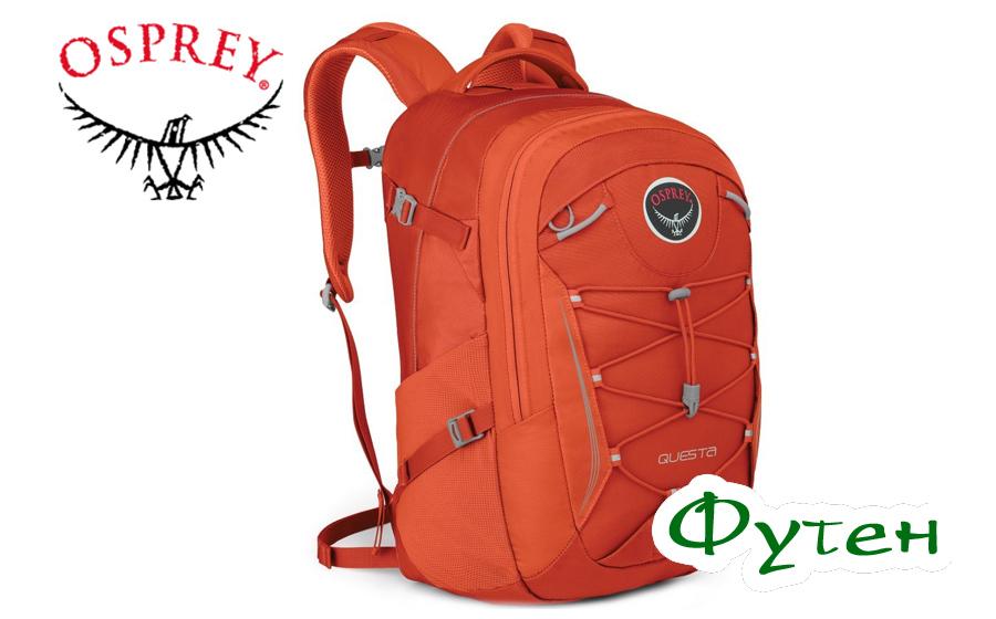 Рюкзак Osprey QUESTA