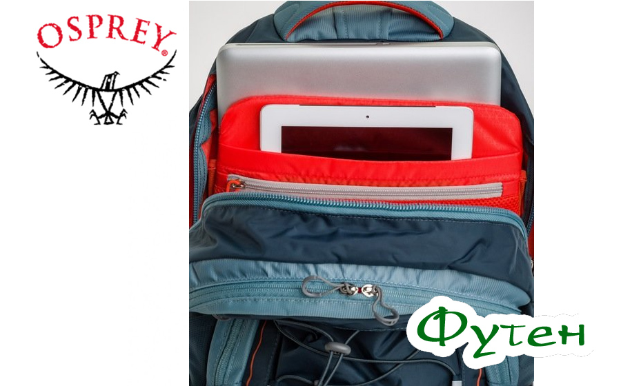 Рюкзак для ноутбука и планшета Osprey COMET 30