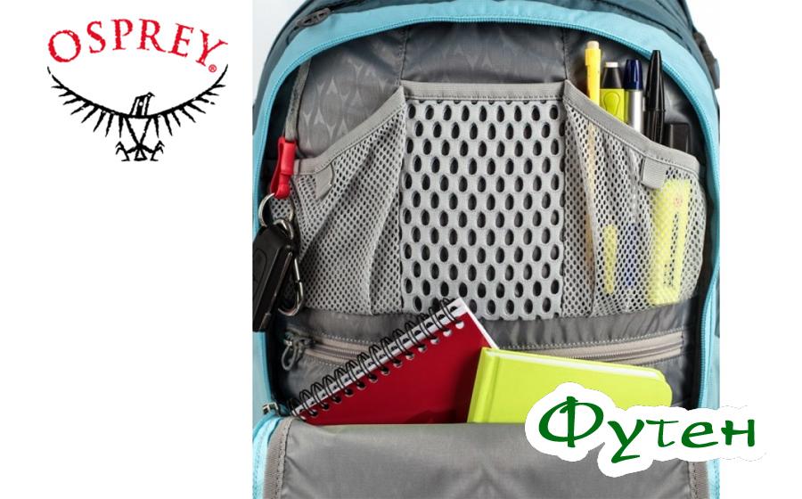 Рюкзак городской Osprey QUESTA
