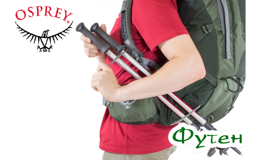 Рюкзак Osprey AETHER