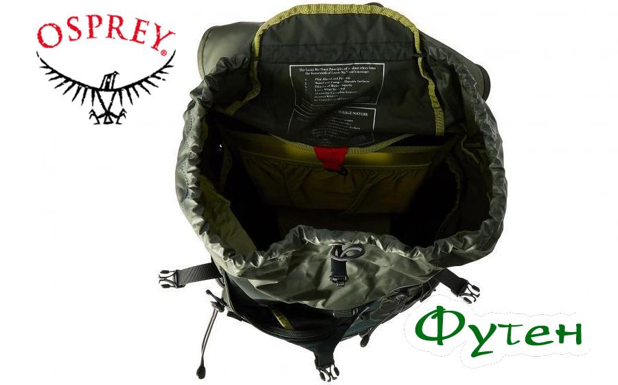 Рюкзак походный Osprey AETHER AG 70
