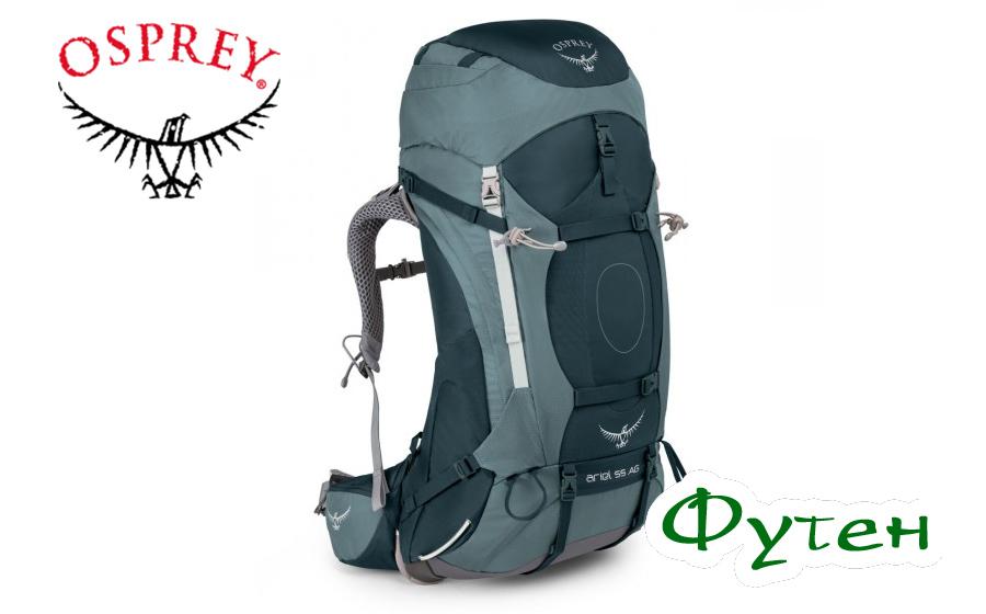Рюкзак женский Osprey ARIEL AG 55 boothbay grey