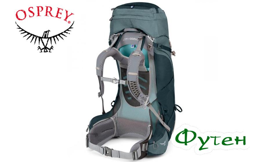 Рюкзак туристический Osprey ARIEL AG 55 boothbay grey