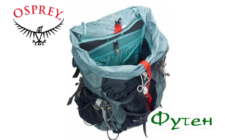Рюкзак женский Osprey ARIEL