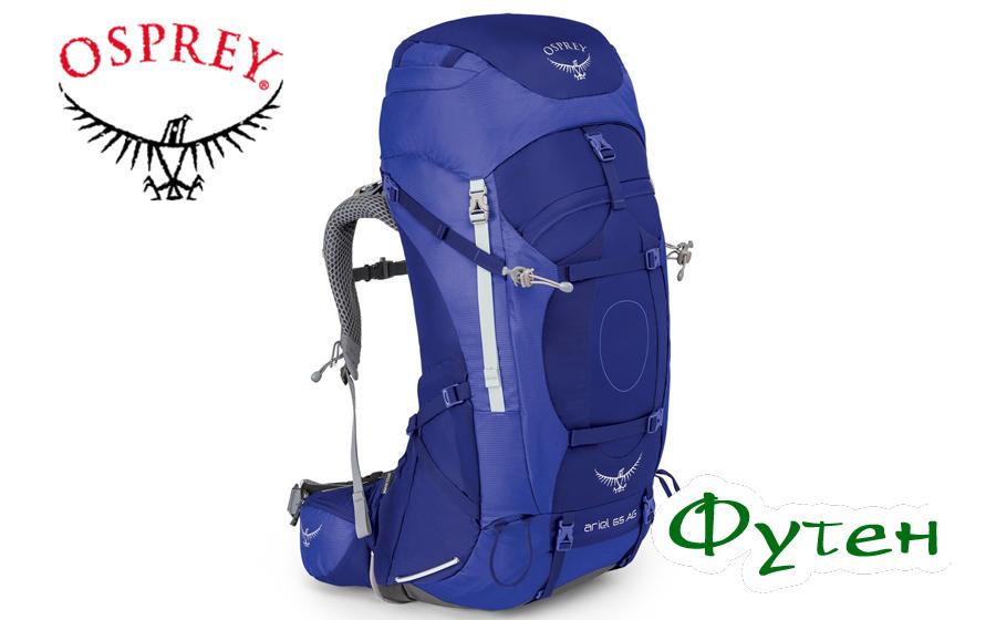 Рюкзак женский Osprey ARIEL AG 65 tidal blue
