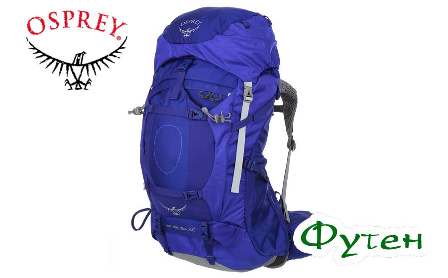 Рюкзак Osprey ARIEL AG 65 tidal blue