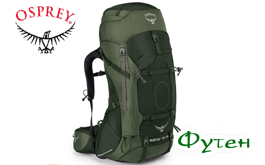Рюкзак мужской Osprey AETHER AG 70 adriondack green