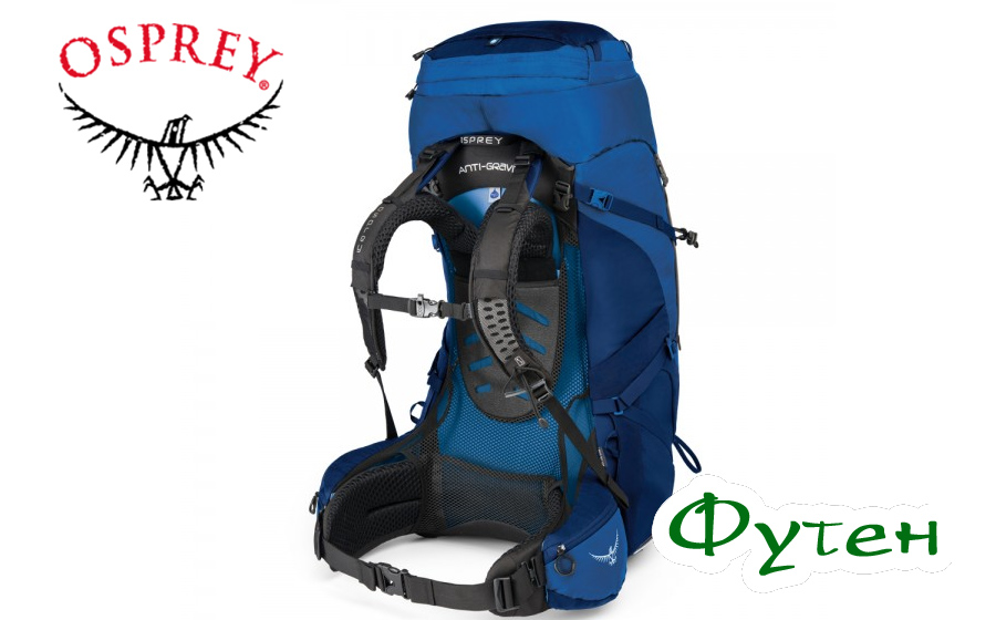 Рюкзак мужской Osprey AETHER AG 85 neptune blue
