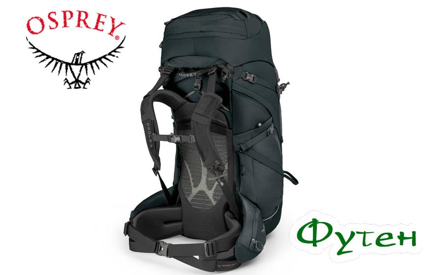 Рюкзак походный Osprey XENITH 105 Tektite Grey