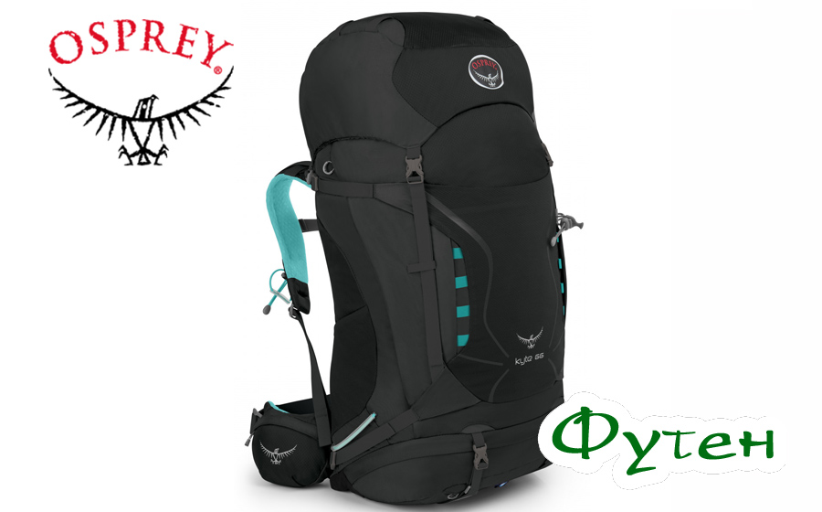 Рюкзак туристический Osprey KYTE 66 grey orchid W