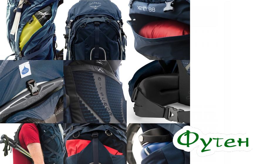 Рюкзак женский Osprey XENA