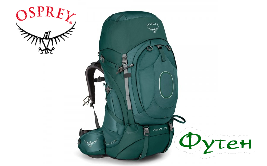 Рюкзак женский Osprey XENA 85 Canopy Green W