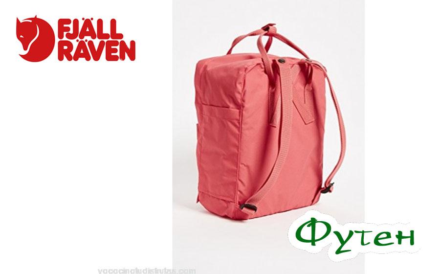 Спинка FjallRaven KANKEN 16 peach pink
