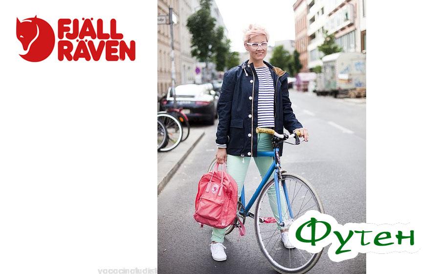 Фотогеничный рюкзак FjallRaven KANKEN peach pink
