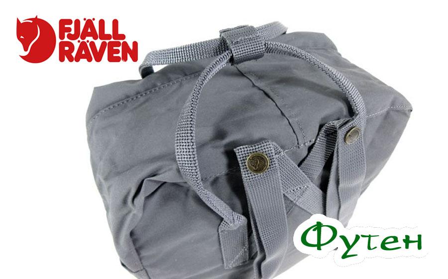 Рюкзак с ручкой FjallRaven KANKEN super grey