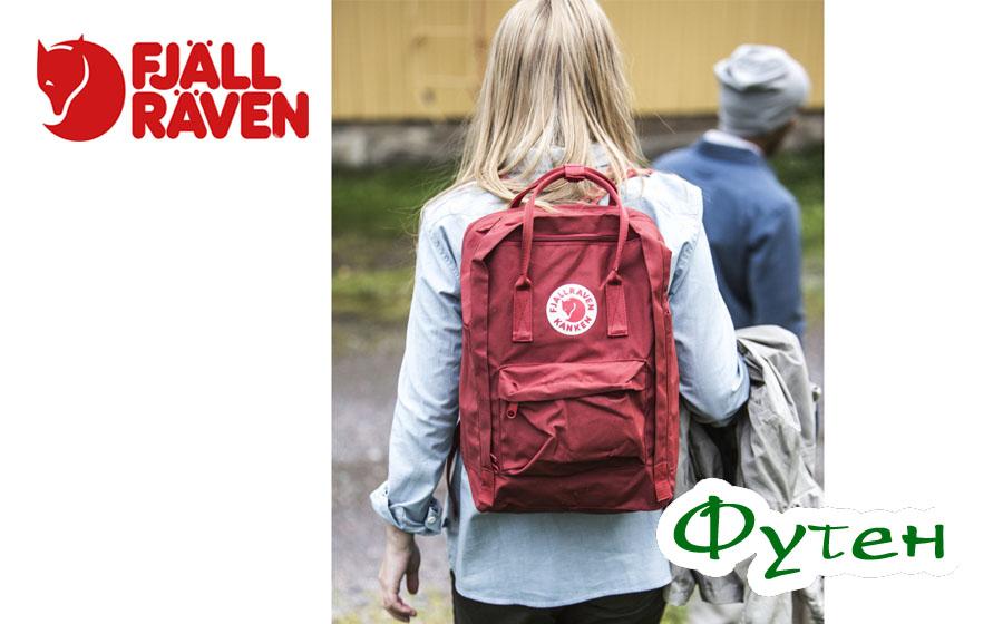 Рюкзак для ноутбука FjallRaven KANKEN LAPTOP ox red
