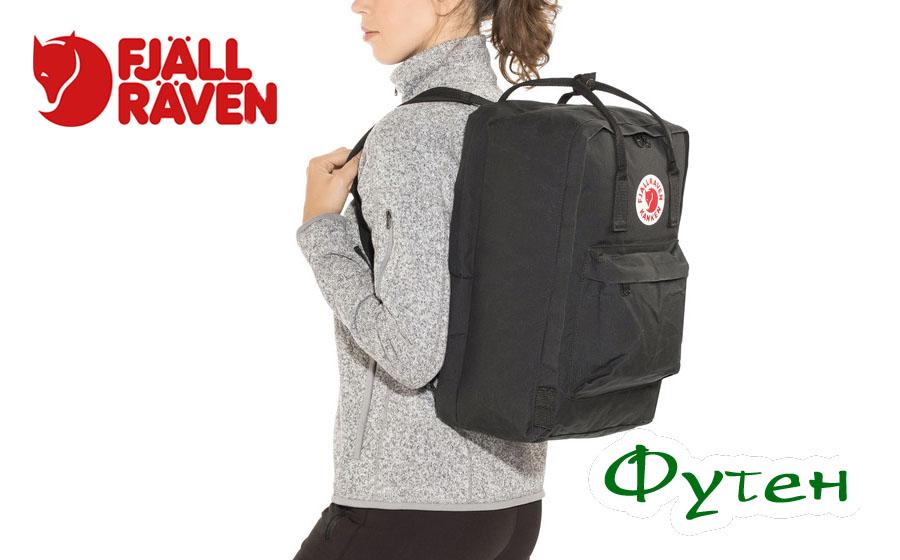 Рюкзак для ноутбука FjallRaven KANKEN LAPTOP black