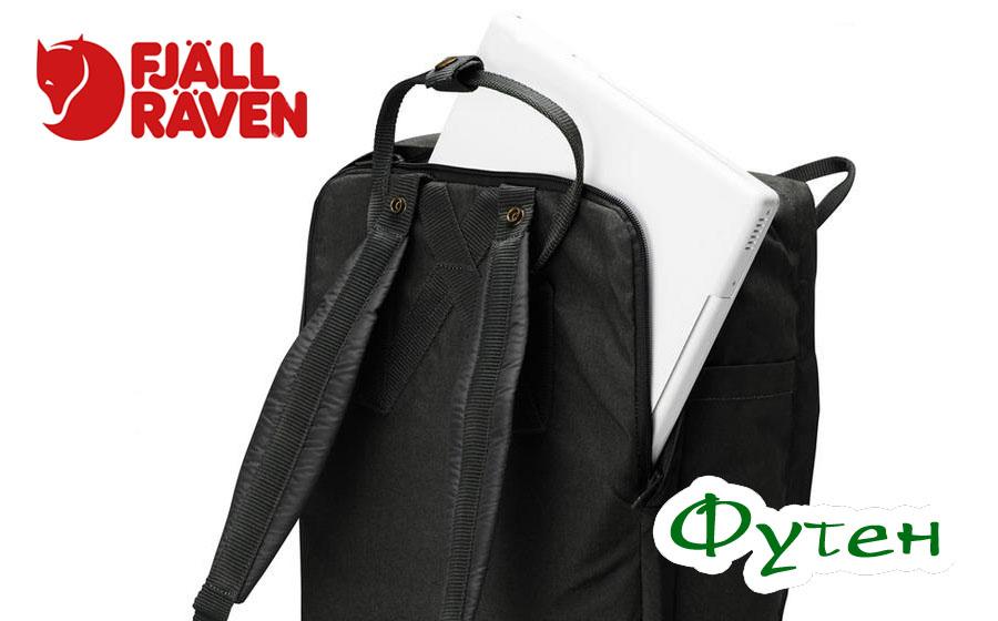 Рюкзак для ноутбука FjallRaven KANKEN LAPTOP