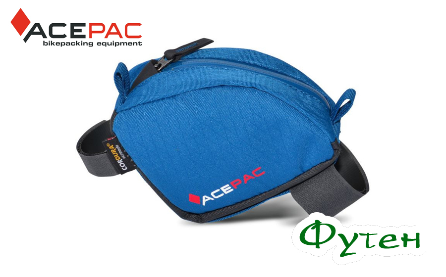 Велосипедная сумка на раму Acepac Tube bag blue