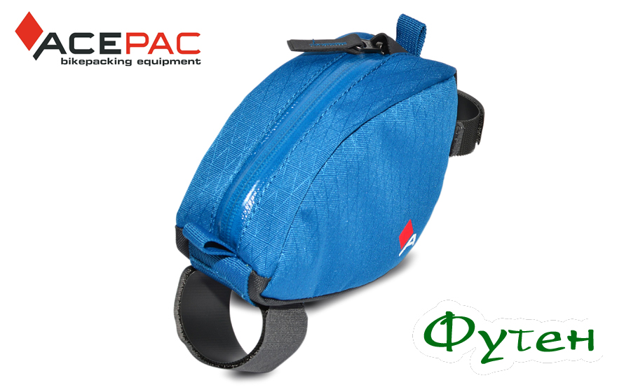 Велосумка Acepac Tube bag blue