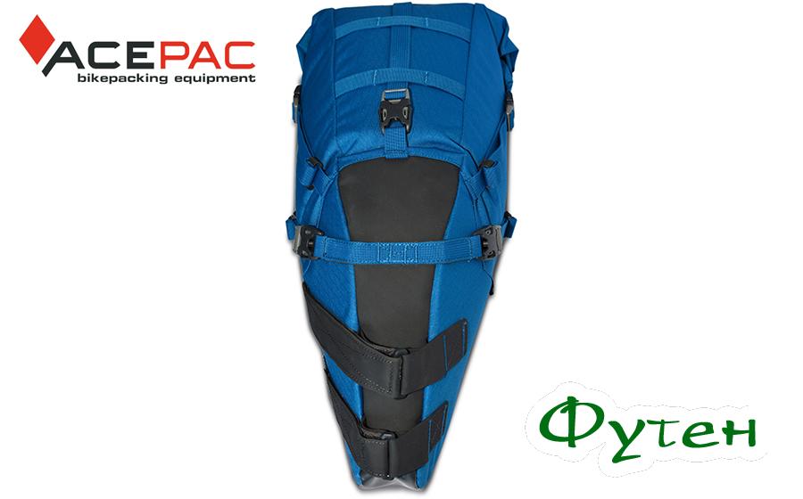 Acepac Saddle Bag L blue