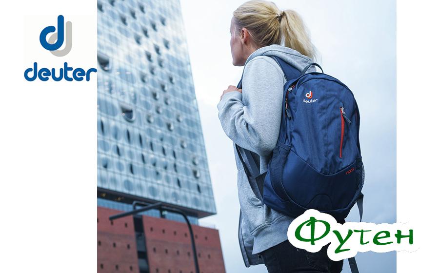 Городской рюкзак Deuter NOMI