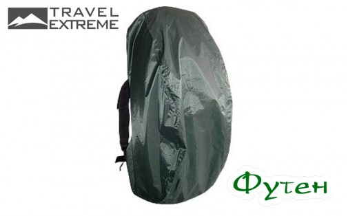 Накидка на рюкзак Travel Extreme 90 л