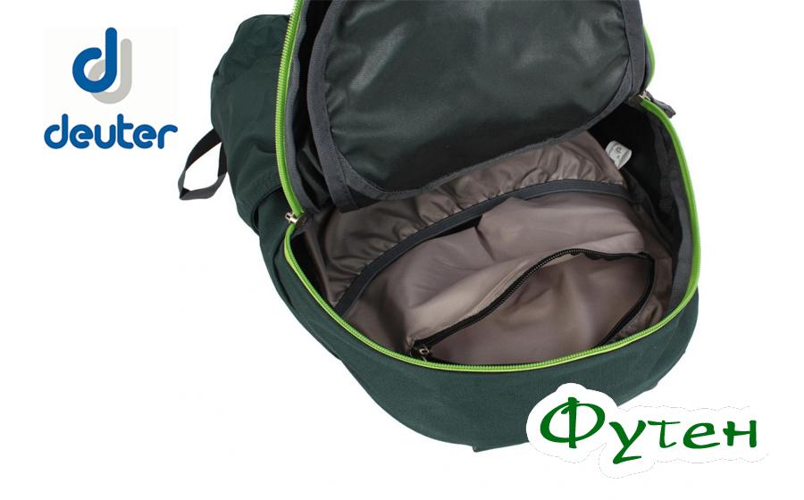 Отделение в рюкзаке Deuter GO-GO