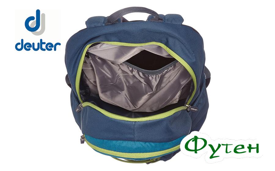 Школьный рюкзак Deuter GO-GO