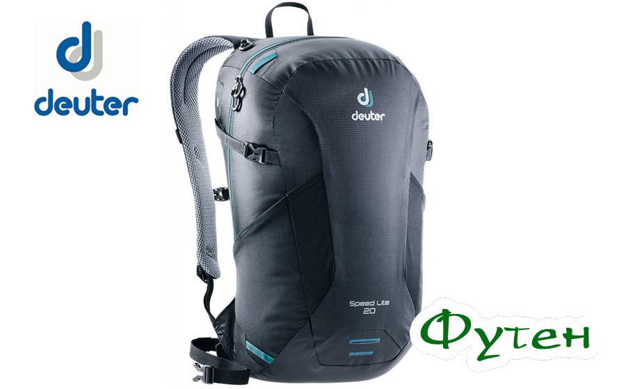 Рюкзак Deuter SPEED lite 20 black