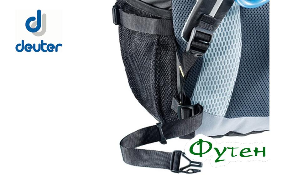 спортивный рюкзак Deuter SPEED lite 10